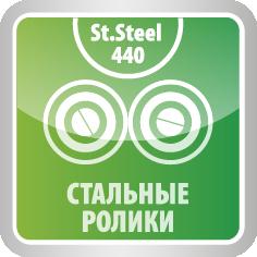Ролики из 440 нержавеющей стали