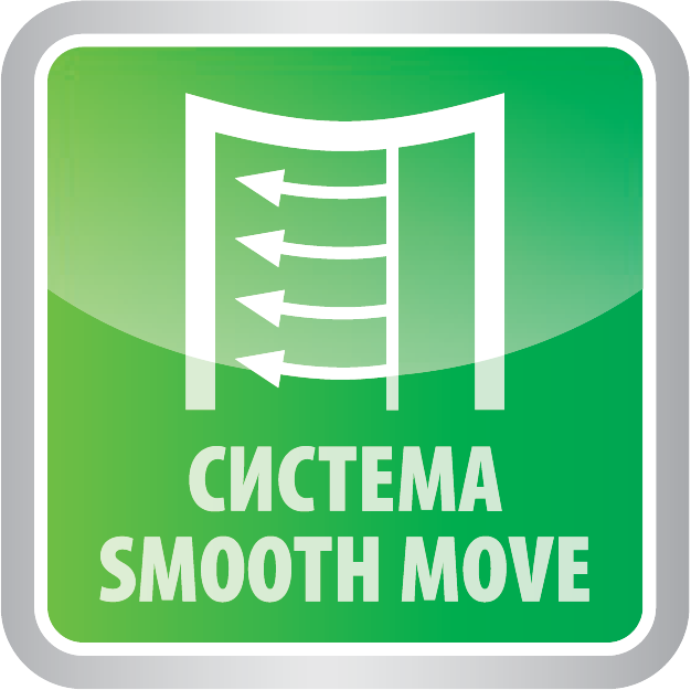 Система Smooth Move