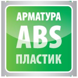 ABS-пластик