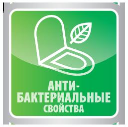 Антибактериальные свойства