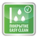 Покрытие Easy Clean